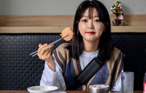 Ae Jeong