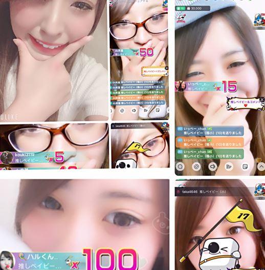 あちゃん1121 配信スタイル